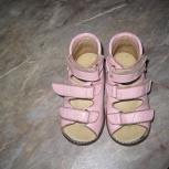 Ортопедические туфли для девочки, Екатеринбург