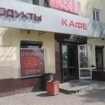 Продам действующее кафе на вокзале, Екатеринбург