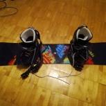 Подростковый комплект: Сноуборд, крепления, ботинки, шлем, очки, Екатеринбург