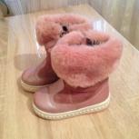 Зимние ботиночки 23 размер, в отличном состоянии, Екатеринбург