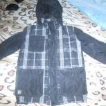 куртка на мальчика весна - осень, Екатеринбург