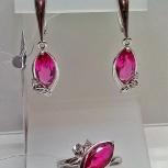 Серьги и кольцо серебро 925 Розовый Сапфир, комплект новый, элегантный, Екатеринбург