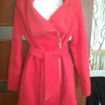 Пальто женское, Екатеринбург