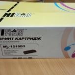 Картридж для принтера, Екатеринбург