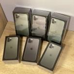 Продам iPhone 11 PRO & PRO Max (64&256gb), Екатеринбург