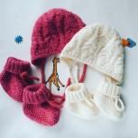 Набор для новорождённого  0-3 месяца., Екатеринбург