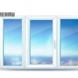Окно ПВХ Rehau Blitz 2100х1400 (3С/3К) Откидное, Екатеринбург