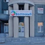 рабочее место массажиста, Екатеринбург