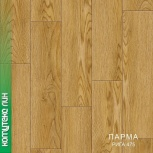 Линолеум Комитекс Лин  ,,3.5 м Рулон 010-144-308, Екатеринбург