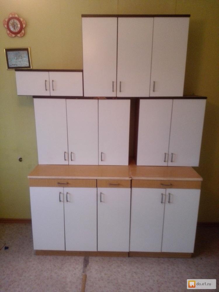 От дам даром кухонную мебель мобильную кухню купить