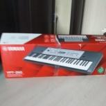 Цифровой клавишный инструмент, Екатеринбург