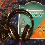 Продаём наушники с микрофоном, Екатеринбург