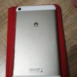 Продам планшет Huawei T1-701u, Екатеринбург
