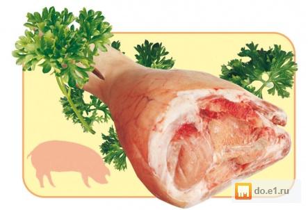 обявления о покупке мяса