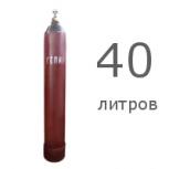 Продам гелиевый баллон, Екатеринбург