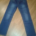 Новые джинсы, Екатеринбург