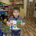 Развивающее обучение от 4,5 лет, Уктус, Екатеринбург