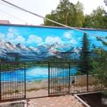Роспись стен, Екатеринбург
