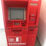 Продам Банкомат Nautilus, Екатеринбург