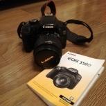 Фотоаппарат Canon 550D, Екатеринбург