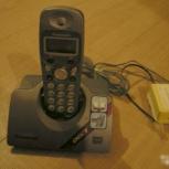 Телефон Panasonic, Екатеринбург