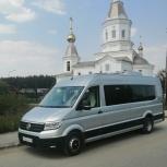 Заказ/аренда микроавтобуса/автобуса 8-25 мест., Екатеринбург