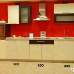 Новая кухня Дуэт-4 длина 3000мм, Екатеринбург