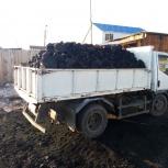 Уголь каменный навалом. Доставка от 1тонны. Каменный уголь., Екатеринбург