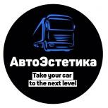 Разработка дизайна сайтов - студия Веб-дизайна CoralReef, Екатеринбург