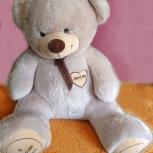 """Плюшевый мишка медведь """"Я тебя люблю"""", Екатеринбург"""
