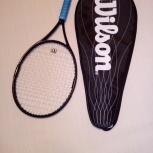 Ракетка для большого тенниса Wilson pro staff 25, Екатеринбург