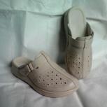 Туфли женские летние, Екатеринбург