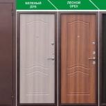 Сейф-двери ГАРДА, Екатеринбург
