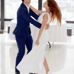 Постановка свадебного танца, Екатеринбург