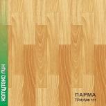 Линолеум Комитекс Лин  ,1.5 м Рулон 010-144-267, Екатеринбург