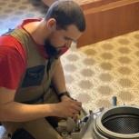 Ремонт стиральных машин и холодильников выезд, Екатеринбург