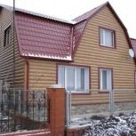 Кровельные и фасадные материалы, Екатеринбург