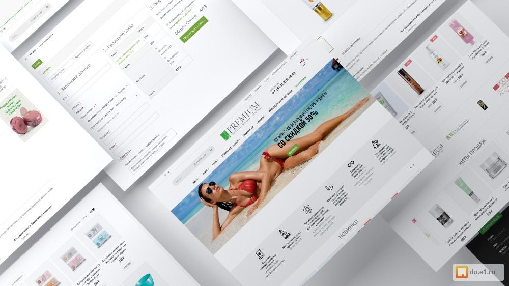 fc208acf867 Действующий готовый бизнес интернет-магазин косметики Цена - 230000.00 руб.