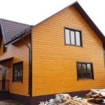 Строительство домов по каркасной технологии, Екатеринбург