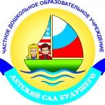 Детский сад с изучением Английского языка, Екатеринбург