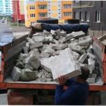 Вывоз строительного мусора/вывоз бытового мусора, Екатеринбург
