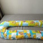 Подушка для беременных, Екатеринбург