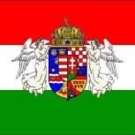 Венгерский язык, Екатеринбург
