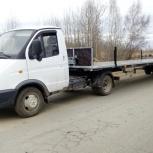 Газель длинномер до 3 тонн, Екатеринбург