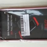 Чехол с полным покрытием 360 для Xiaomi Mi A2/ 6X, Екатеринбург