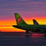 Авиационные грузоперевозки в Екатеринбург из москвы за 12-24 часа, Екатеринбург