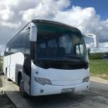Аренда автобуса 35 мест в Екатеринбурге, Екатеринбург