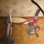 велосипед детский 3-х колесный  б/у, Екатеринбург