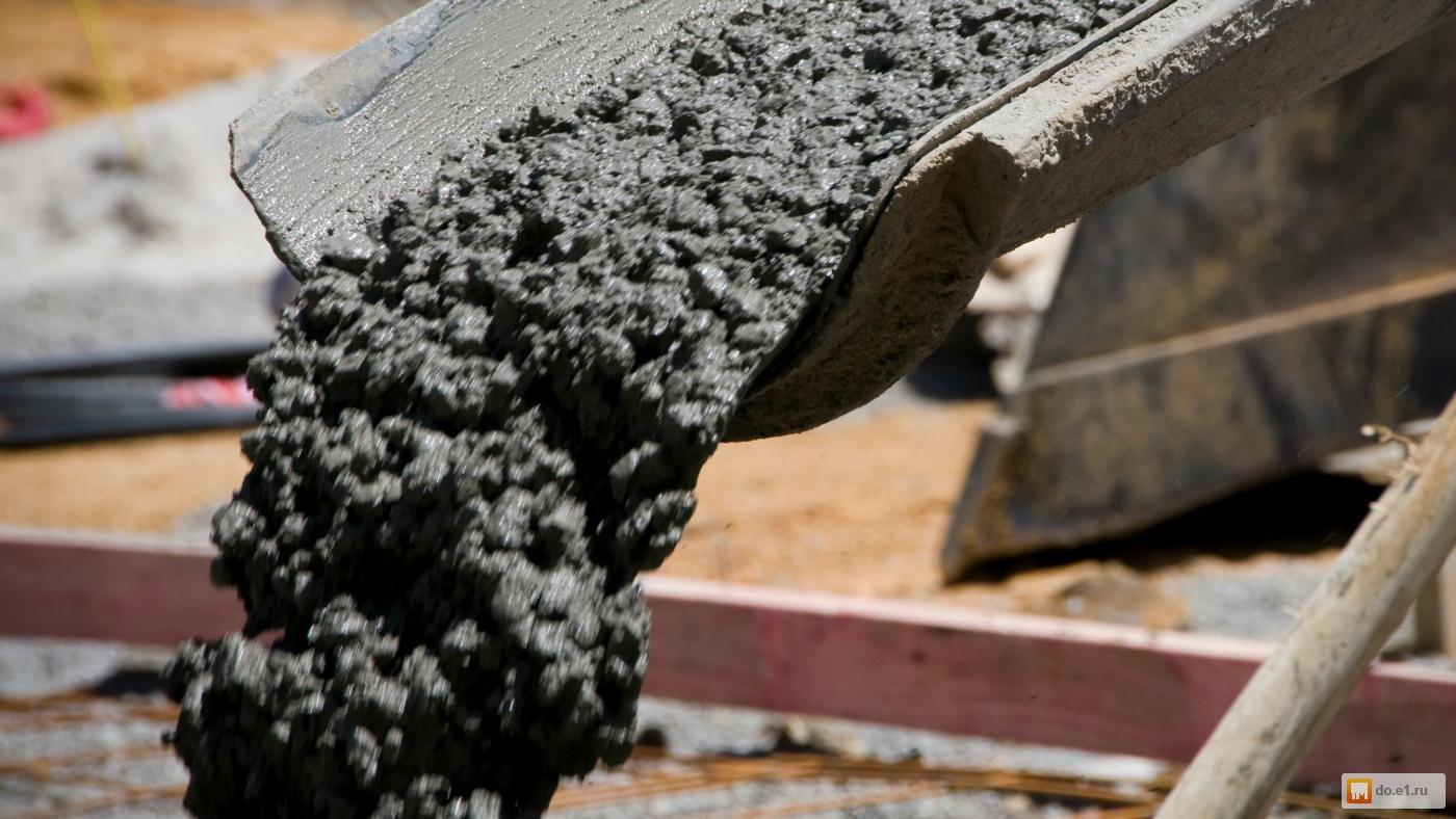 Екб бетон вода затворения бетонной смеси