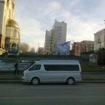 Заказ микроавтобуса Тойота Хайс, Екатеринбург